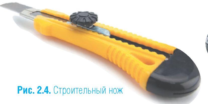 instrument 4