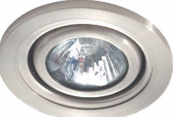 встроенный светильник потолочный